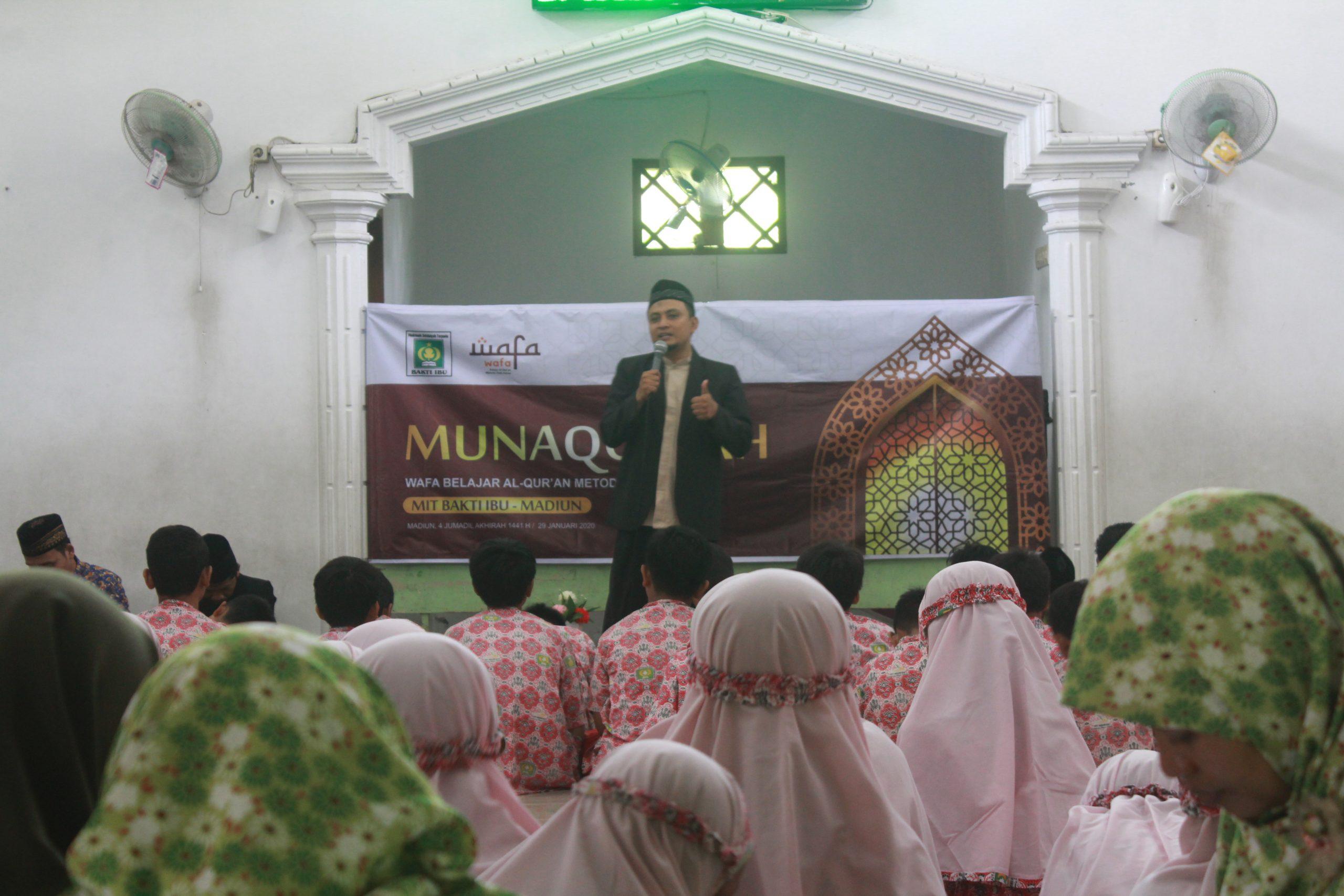 Munaqosyah Gel II